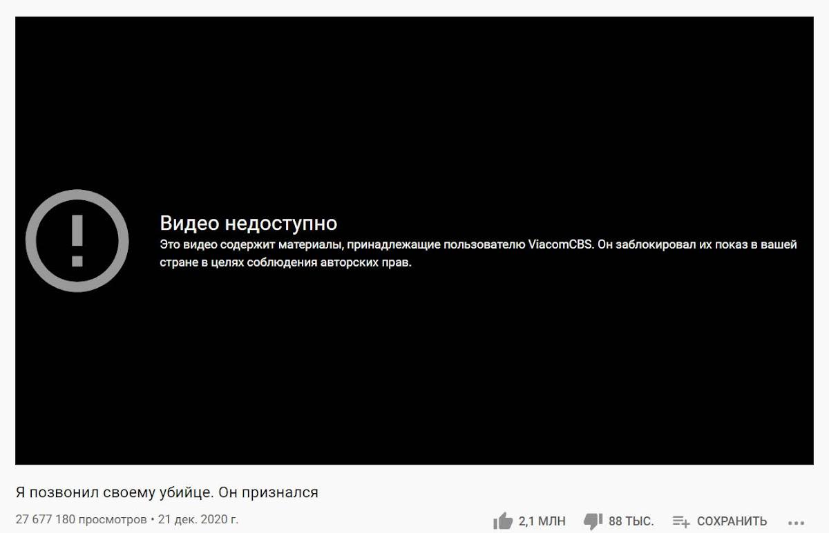 Youtube заблокировал ролик Алексея Навального