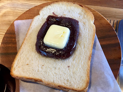 三軒茶屋にあるライツのあんこバタートースト