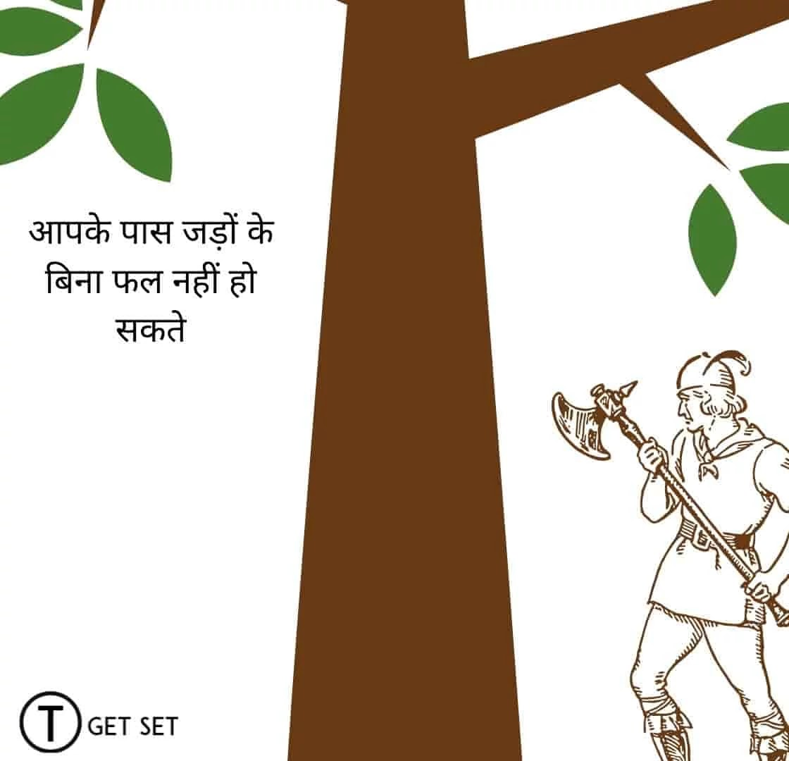 Save-tree-hindi-whatsapp-image