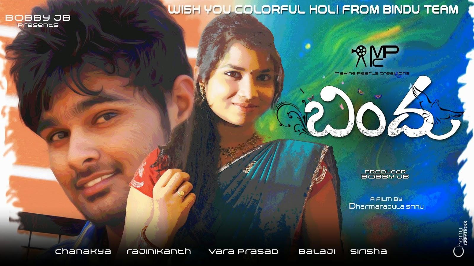 Short Cinema Bindu Telugu Shortfilm First Look Poster
