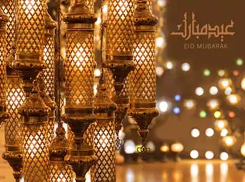 Eid Mubarak Wishes 2020 - Eid ul Adha 2020 Text Messages/Wishes