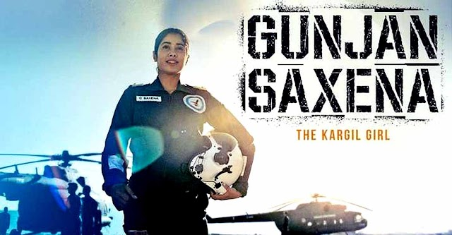 New Movie : Gunjan Saxena The Kargil Girl | ashoppingreviwa.com
