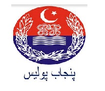 Punjab Police  PP Applications Form  Free Download 2020-2021