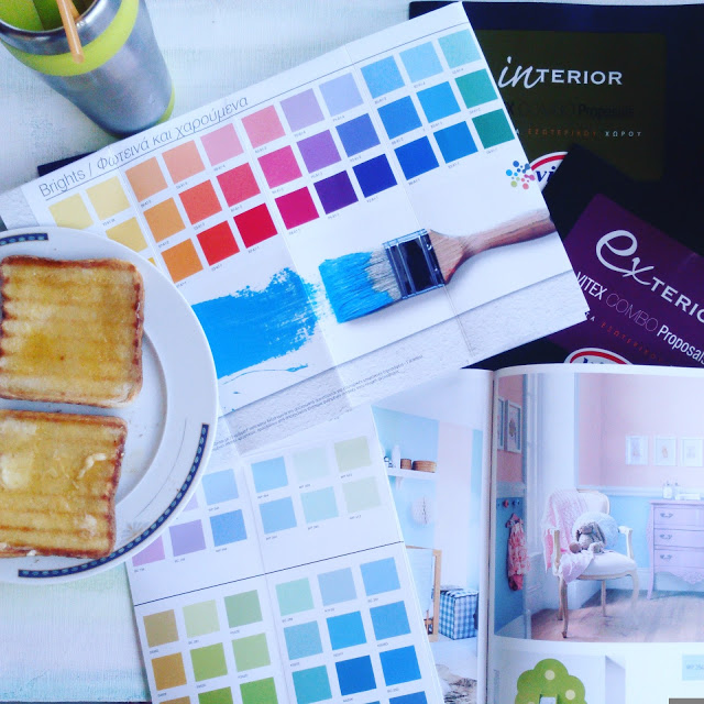 Πως να διαλέξεις χρώμα για να βάψεις τους τοίχους.