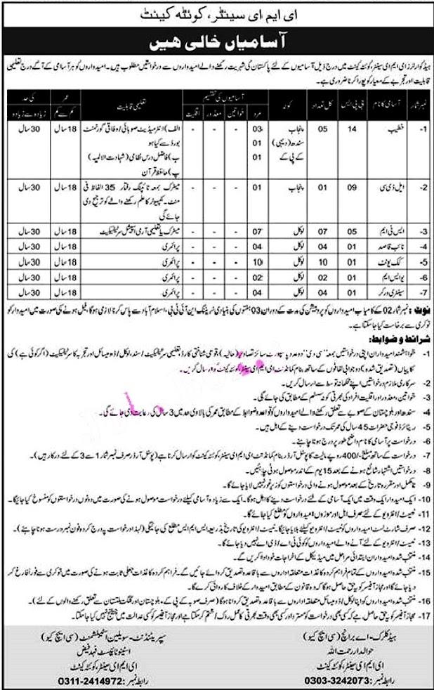 Latest Jobs in Pakistan Army EME Center Quetta 2021
