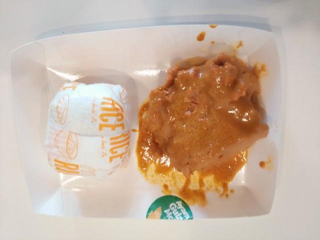 Ayam Gulai McD dan Menu yang Dipesan