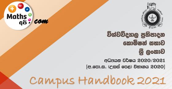 Campus Hand Book 2021