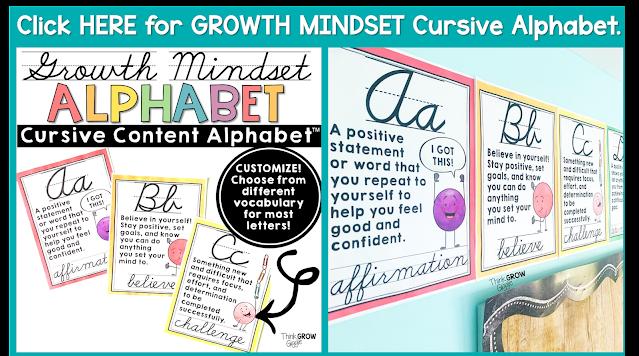 growth mindset cursive alphabet printable pdf