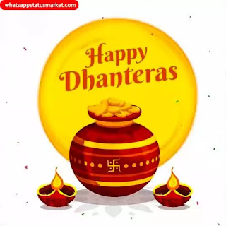 dhanteras shayari wishes images