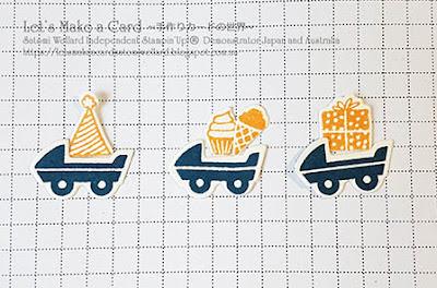 What can you put on a roller coaster?  Satomi Wellard-Independent Stampin'Up! Demonstrator in Japan and Australia, #su, #stampinup, #cardmaking, #papercrafting, #rubberstamping, #stampinuponlineorder, #craftonlinestore, #papercrafting, #handmadegreetingcard, #rollercoaster #letthegoodtimesroll  #fruitbasket #picnicwithyou #partyhat #スタンピン #スタンピンアップ #スタンピンアップ公認デモンストレーター #ウェラード里美 #手作りカード #スタンプ #カードメーキング #ペーパークラフト #スクラップブッキング #ハンドメイド #オンラインクラス #スタンピンアップオンラインオーダー #スタンピンアップオンラインショップ #動画 #レットザグッドタイムスロール #ウェディングアニバーサリー #ジェットコースター #ポップアップカード #立体カード # オンラインクラスプロジェクト #フルーツバスケット #パーティハット #ピクニックウィズユー