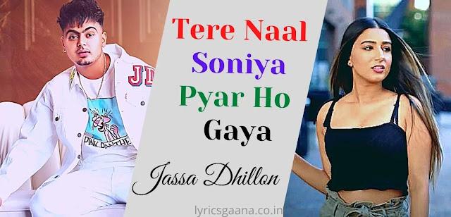 Pyar Ho Gaya Lyrics In Hindi Jassa Dhillon 2020
