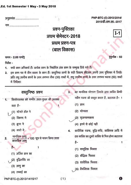 Deled 1st Semester Bal Vikas Paper 2018