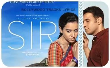 Is-Love-Enough-SIR-Movie-Reviews
