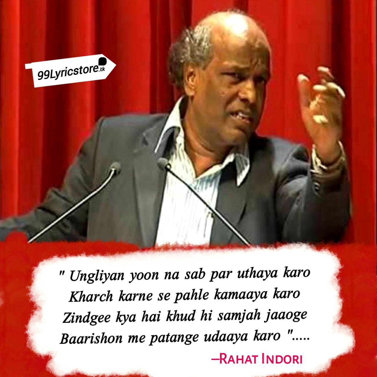 Ungliyan Yun Na Sab Par Uthaya Karo – Rahat Indori | Ghazal Poetry, Rahat Indori ki shayari, Rahat Indori quotes image, Dosti Poetry, Dosti poem. Rahat Indori mushaira, उँगलियाँ यूँ न सब पर उठाया करो  खर्च करने से पहले कमाया करो।