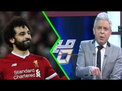 تعرف علي رد فعل الإعلامي معتز مطر بعد حل ازمة محمد صلاح  مع إتحاد الكرة - #إدعم_محمد_صلاح