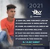 Juvan Jola Mare Re Lol Dholki Mix Dj Vijay Ranat Mp3 Song Free Download