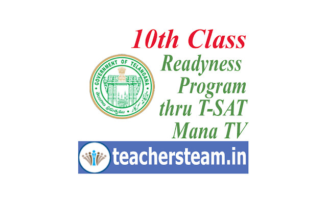Readiness program Tension free/fearless exams to students appearing SSC/10th class exams