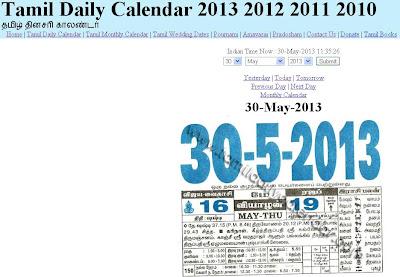 Tamil Daily Calendar.Tamilan Google Tamil Daily Calendar