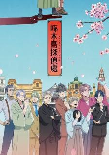 الحلقة  11  من انمي Kitsutsuki Tanteidokoro مترجم بعدة جودات