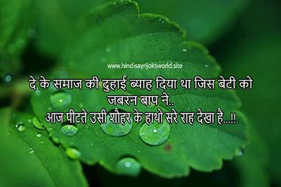 true talk In Hindi mai