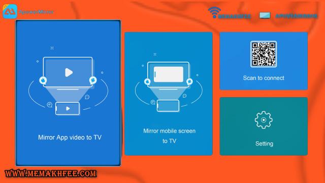 برنامج الاول ApowerMirror لعرض شاشة هاتف على التلفاز