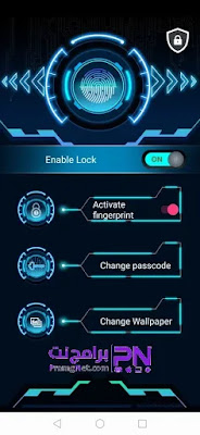 تحميل تطبيق قفل الشاشة ببصمة الاصبع