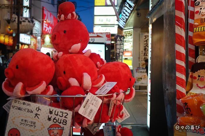 Peluches tako dans un magasin de souvenirs, Dotonbori, Osaka
