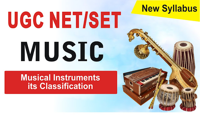 Musical Instruments and its Classification