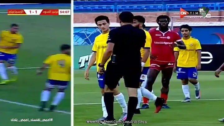 مشاهدة مباراة حرس الحدود والإسماعيلي بتاريخ 2020-08-23 كاملة الدوري المصري