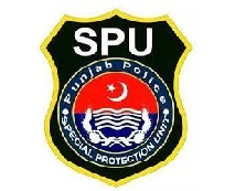 Latest New Jobs in Special Protection Unit SPU for Constables 2021- Apply online