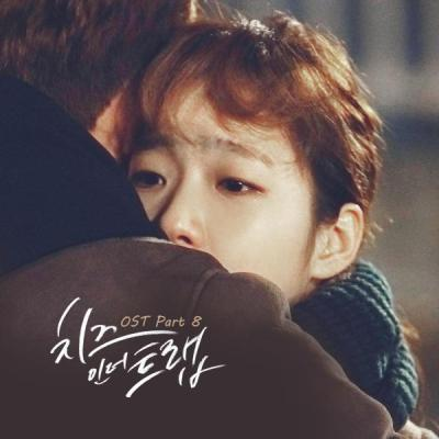 Chord : Love X Stereo - Hide and Seek (OST. Cheese In The Trap)