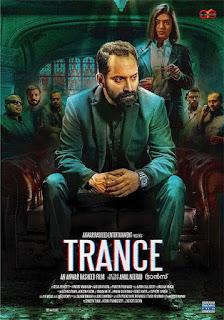 مشاهدة مشاهدة فيلم Trance 2020 مترجم