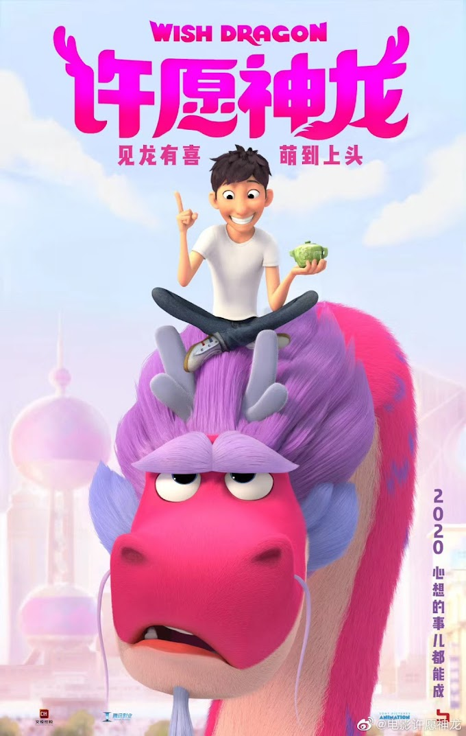 Wish Dragon (2020) Budget, Star Cast, Reviews, Story & Wiki