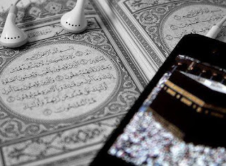 10 Ilmu Yang Ada Didalam al Quran