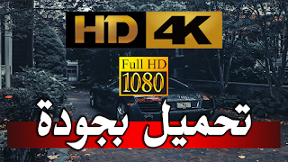 4k video 4k video downloader