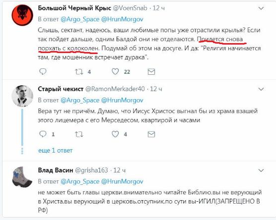 zhena-pizdoy-zarabativaet-muzhu-povisheniya-dolzhnosti-i-zarplati-porno-samie-dlinnie-chleni