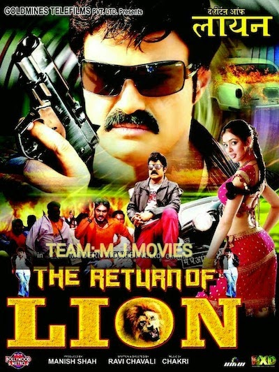 The Return Of Lion 2015 Hindi Dubbed WEB HDRip Download