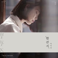 Download Mp3, MV, Video, Mp4, IU - Through the Night (밤편지)