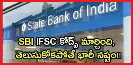 New IFSC Codes for SBH Branches after Rationalisation/Merging in State Bank of India SBI State Bank of Hyderabad has been merged in State Bank of India SBH disolved in SBI. After Completion of Merging process complete details of SBH also should be changed. In the process IFSC details Indian Financial System Codes of State Bank of Hyderabad SBH also changed. IFSC Code is esential to transfer Money Online OR in the process of NEFT National Electronic Fund Transfer. We can also find new IFSC Code for erstwhile SBH ourself new-ifsc-codes-for-sbh-after-merging-in-sbi-download/2017/12/new-ifsc-codes-for-sbh-after-merging-in-sbi-download.html
