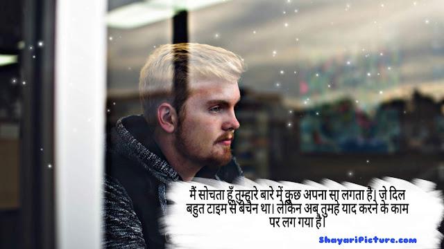 door jane wali shayari in hindi