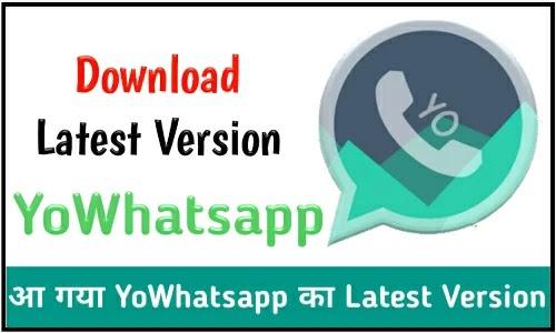 YoWhatsApp APK 8.12 Download Latest Version (2019)