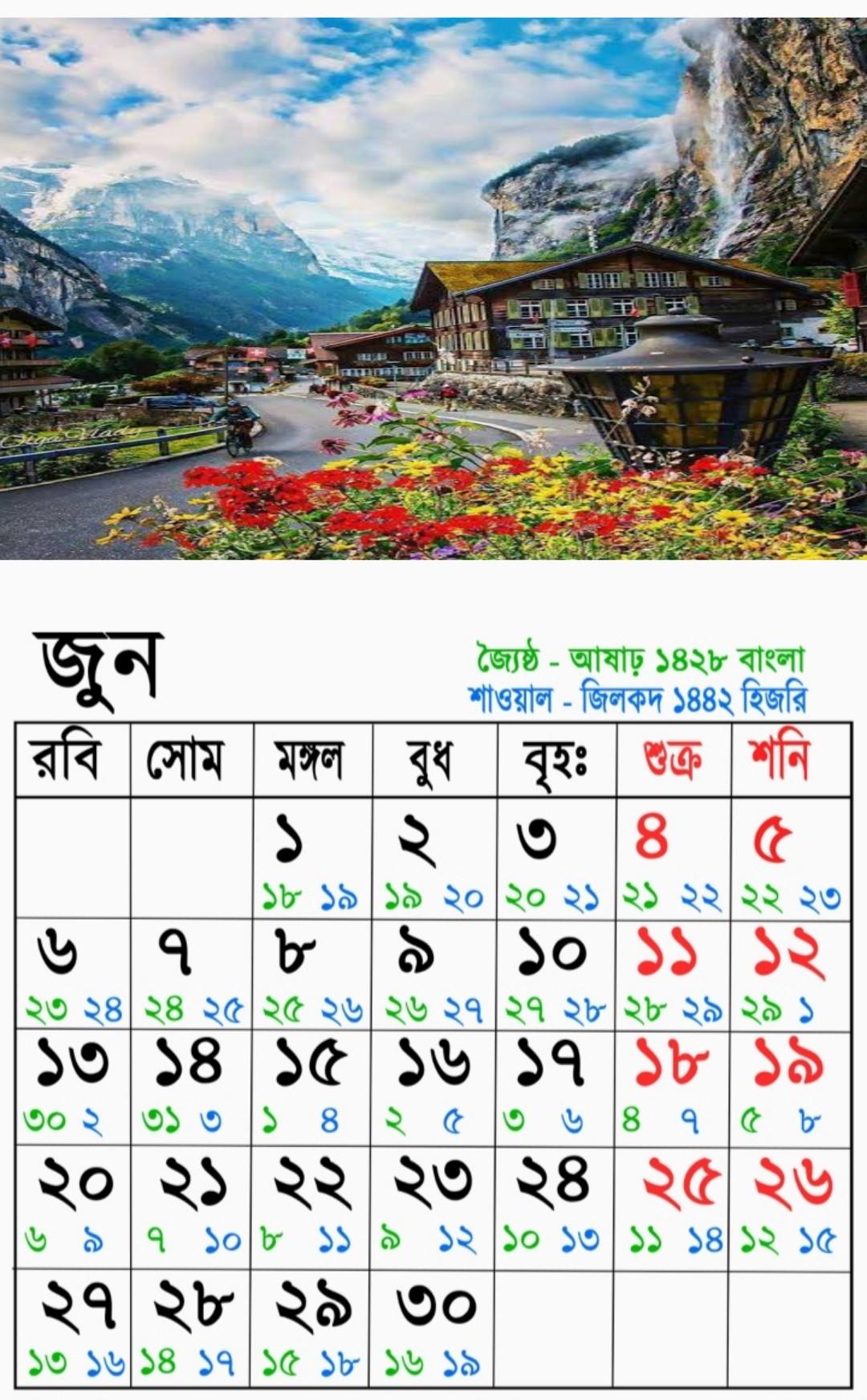 June Bangla English Arabi Calendar 2021 | জুন বাংলা ইংরেজি আরবি ক্যালেন্ডার ২০২১