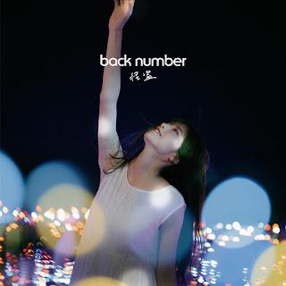 back number - Kaitou | Phantom ThiefKoi wa Deep ni Drama Theme Song