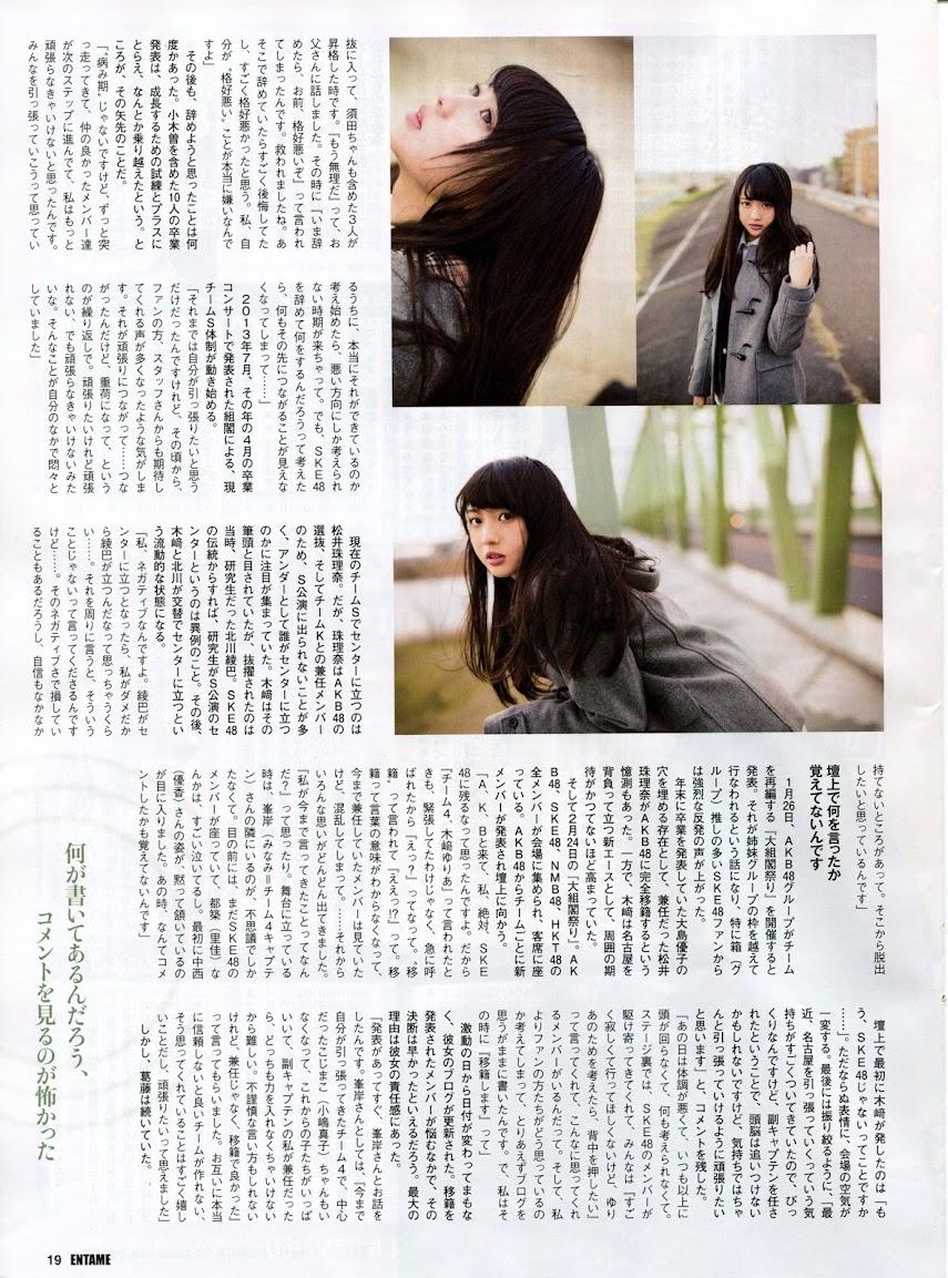 [ENTAME] 2014 No.05 Miyuki Watanabe, Mariya Nagao, Miru Shiroma, Nako Yabuki, Yuria Kizaki, Tsugumi Iwanaga, Mai Fukagawa, Akari YoshidaReal Street Angels