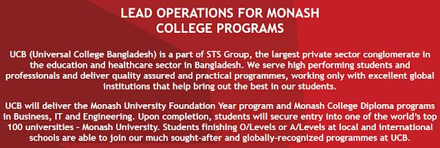 Universal College Bangladesh Job Circular