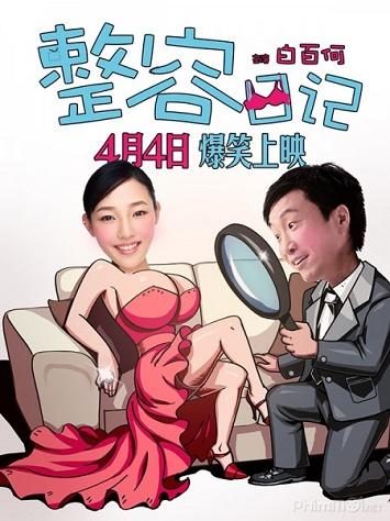 Nhật Kí Chỉnh Sửa Nhan Sắc - The Truth About Beauty - 2014