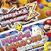 Puzzle and Dragons Z + Puzzle and Dragons Super Mario Bros. Edition Nintendo 3DS/2DS -Europe Game Code