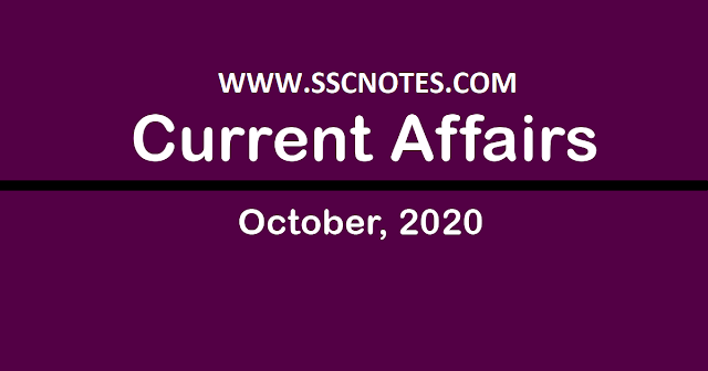 Current Affairs October 2020 - GK PDF Free Download