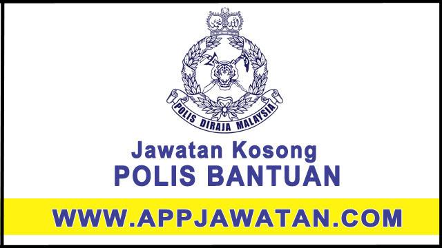 30,246 jawatan polis bantuan masih belum diisi