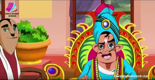 Moral Stories For Kids in hindi - छोटा बीरबल - Chota Birbal